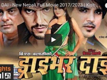 Watch Driver Dai, Nepali Movie