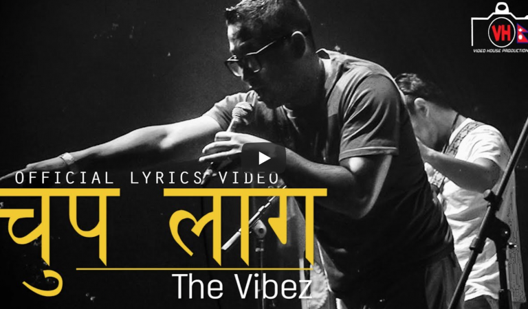 Chup Laag | New Music video of The Vibez